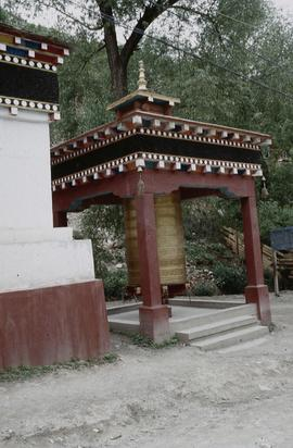 Dege 'Temple' Prayer Wheel.
