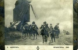 Russian musketeers near a post mill