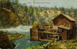 Russian Watermill