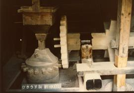 Photograph of a rice mill cam shaft and stamp, Japan