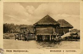 Russian Watermill on the Plotiny River