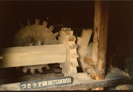 Photograph of a rice mill pit wheel, cam/lay shaft and stamp, Japan